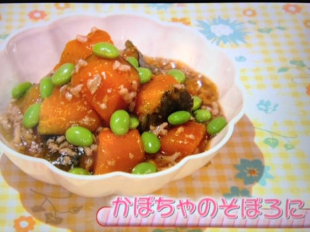 【6/17(火)再放送】かぼちゃのそぼろ煮