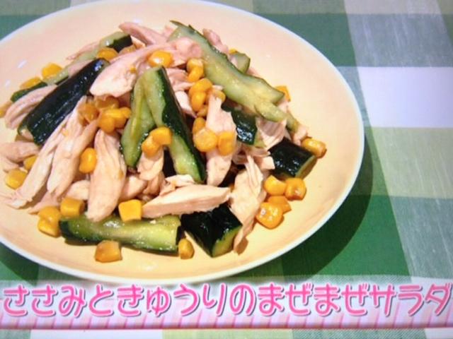 【6/9(月)放送】ささみときゅうりのまぜまぜサラダ