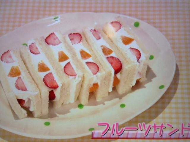 【6/30(月)放送】クリームたっぷりのフルーツサンド