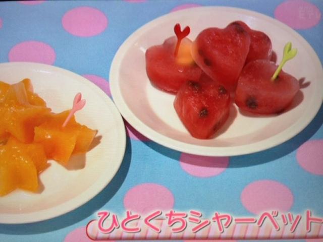 【7/14(月)再放送】ひとくちシャーベット(スイカ・みかん・桜桃)