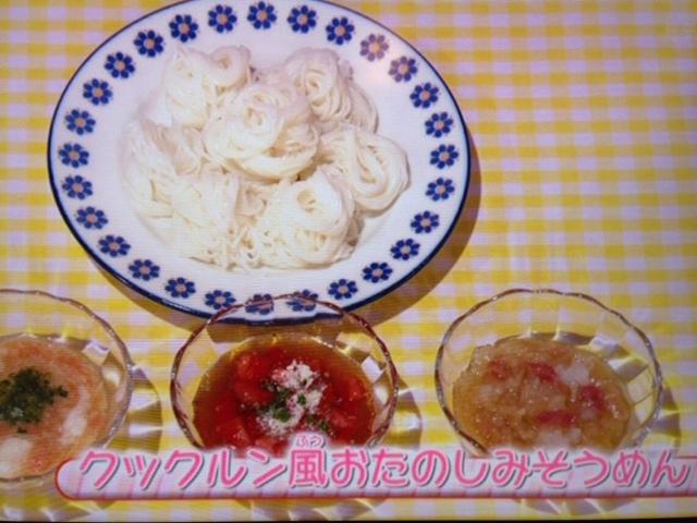 【7/9(水)放送】クックルン風お楽しみソーメン