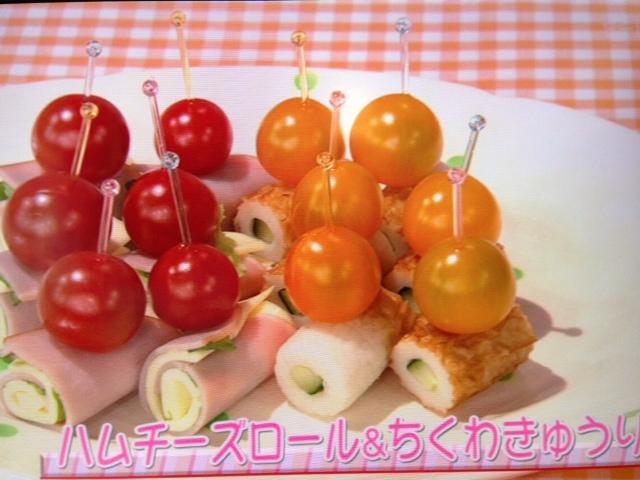 【7/21(月)放送】ハムチーズロール&ちくわきゅうり
