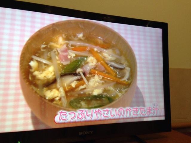 【10/28(火)再放送】たっぷり野菜のかき玉汁