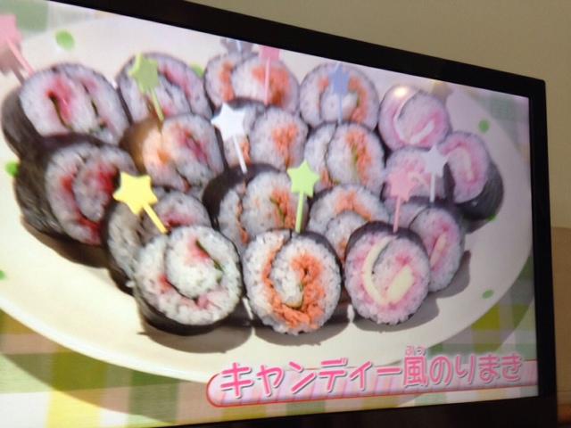 【9/22(月)放送】キャンディー風のりまき