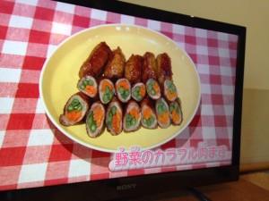 野菜のカラフル肉まき
