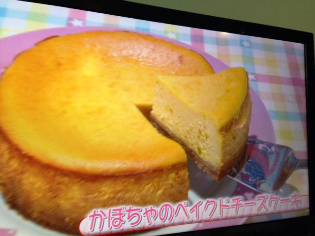 【10/21(火)再放送】かぼちゃのベイクドチーズケーキ