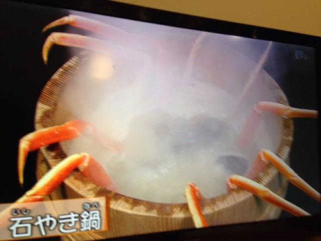 【11/25(火)放送】石やき鍋