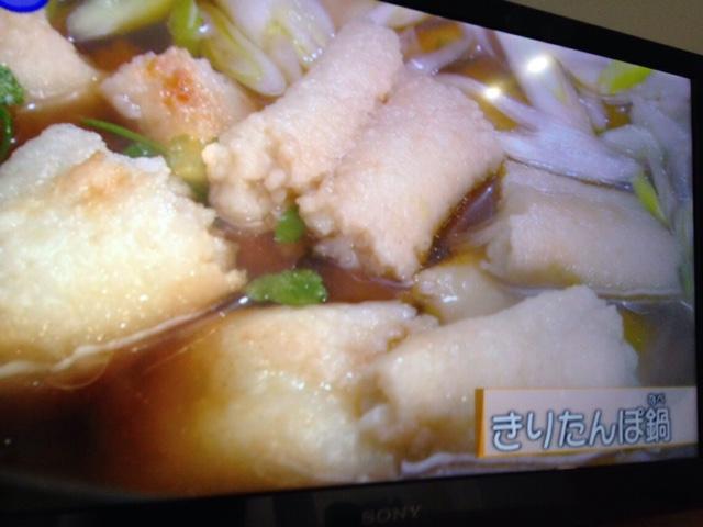【11/28(金)放送】きりたんぽ鍋