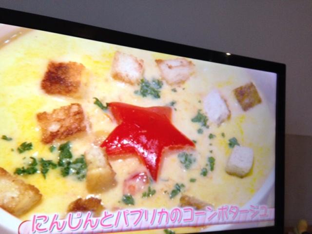 【12/22(月)再放送】にんじんとパプリカのコーンポタージュ