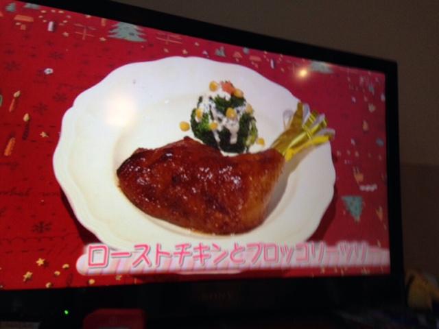 【12/17(水)放送】ローストチキンとブロッコリーツリー