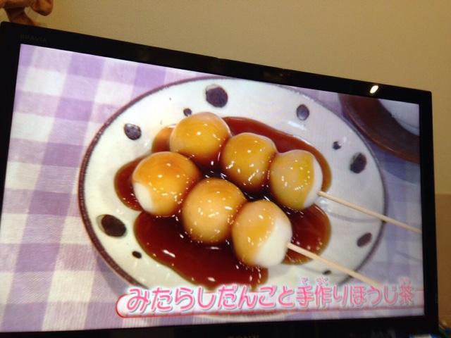 【12/2(火)放送】 みたらしだんごと手作りほうじ茶