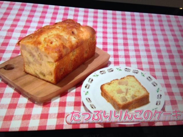 【12/3(水)放送】たっぷりリンゴのケーキ