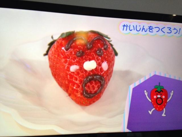 フルーツを怪人に変身させる 怪人クッキング【1/26(月)再放送】