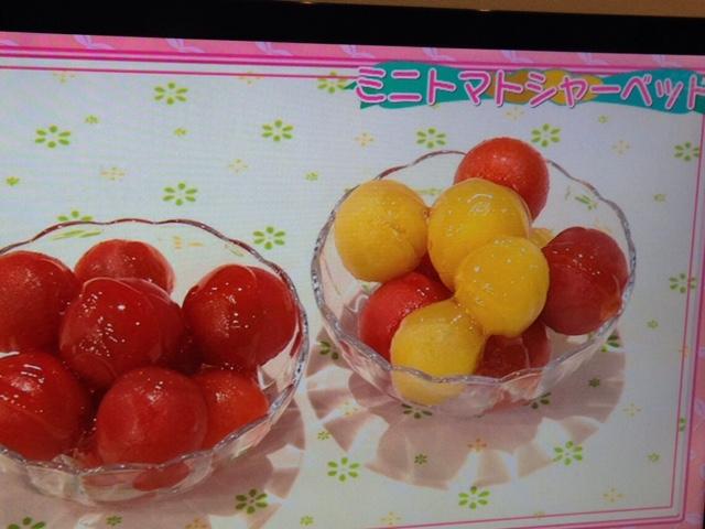 ミニトマトシャーベット「リンゴのウキウキおやつ」【1/23(金)放送】