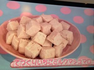 手作りいちごミルクマシュマロ