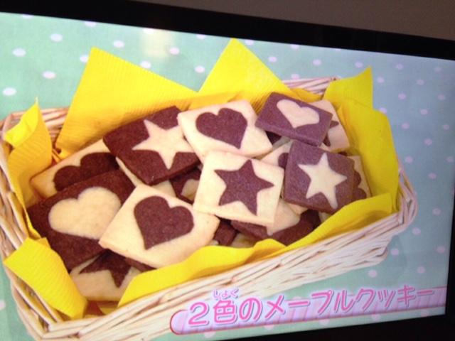 2色のメープルクッキー【3/11(水)再放送】
