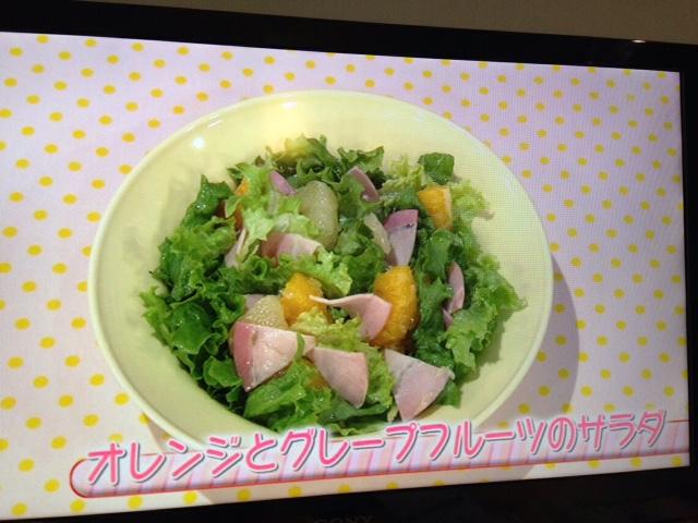 オレンジとグレープフルーツのサラダ【3/23(月)再放送】