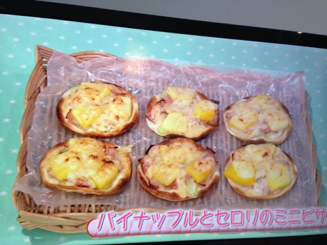 パイナップルとセロリのミニピザ