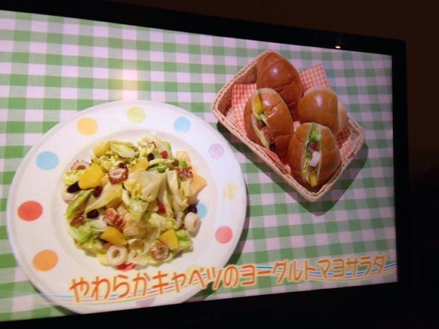 やわらかキャベツのヨーグルトマヨサラダ【2015.3.31放送】