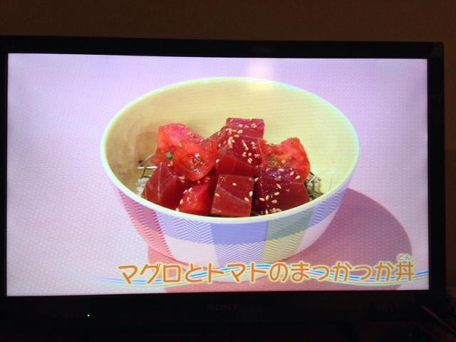 マグロとトマトのまっかっか丼