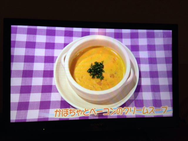かぼちゃとベーコンのクリームスープ【2015.11.23】