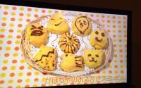かぼちゃのお絵描きスコーン