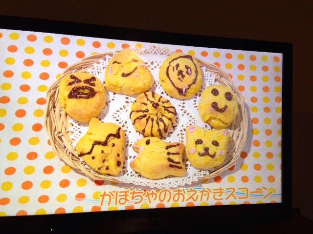 かぼちゃのお絵描きスコーン【2015.10.7】