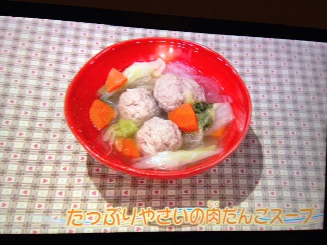 たっぷりやさいの肉だんごスープ【2015.12.8放送】