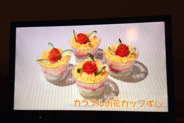 カラフルお花カップずし【2015.12.14】