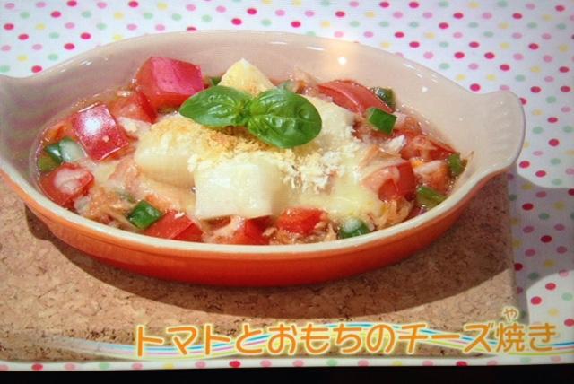 トマトとおもちのチーズ焼き