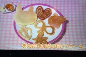 お絵描き長芋パンケーキ