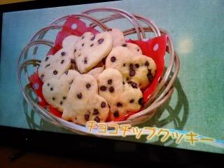 チョコチップクッキー[2016.2.25]