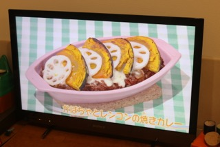 かぼちゃとレンコンの焼きカレー[2016.10.24]
