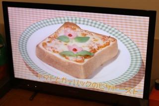 トマトとガーリックのピザトースト[2016.11.2]