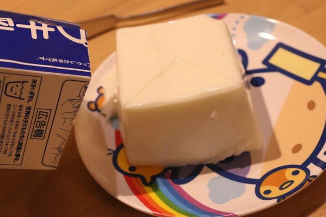 牛乳パックレシピ