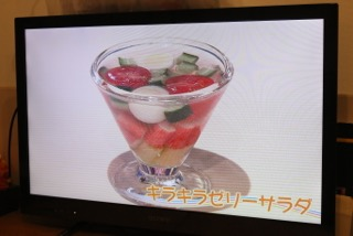 キラキラゼリーサラダ[2017.3.27]