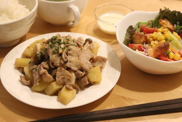 きのこと豚ジャガの味噌焼き