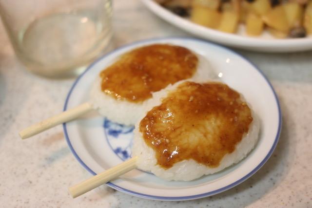 ミニ五平餅(ごへいもち)を作ってみた!