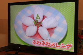 たまごの白身でパーティースイーツ☆メレンゲクッキー、ふわふわメレンゲ、ぷにぷにマシュマロ[2017.10.27]