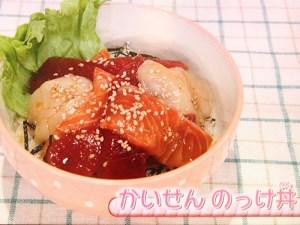 北海道の海鮮丼[2018.2.15]