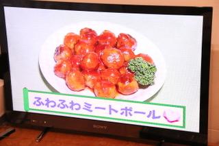 ふわふわミートボール&お麩のフレンチトースト[2018.4.4]