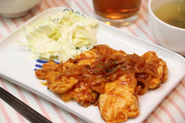 鶏肉と玉ねぎのケチャップソテー
