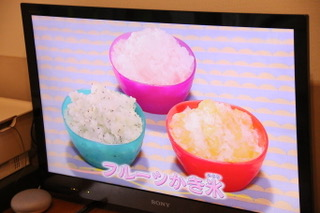 フルーツかき氷[2018.6.21]