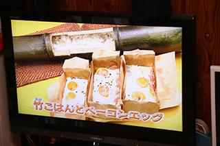 竹ご飯とベーコンエッグ(キャンプ料理)[2018.8.28]