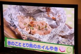 きのこと鶏肉のホイル焼き&スパゲティ[2018.9.17]