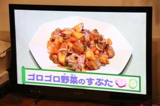 ゴロゴロ野菜の酢豚[2020.5.28]