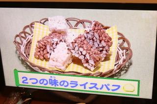 茶太郎の名場面集&簡単スイーツ「2つの味のライスパフ」[2019.2.12]