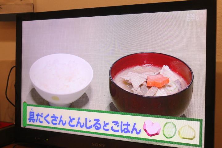 具だくさん豚汁とご飯[2019.3.28]