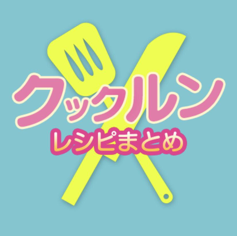 味噌を使った料理