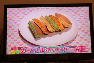 手作りバター&3色野菜のカラフルホットケーキ[2919.8.13]